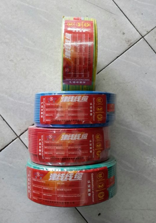 450/750V及以下聚氯乙烯绝缘电线必威bet手机客户端下载-Cable (wire) with PVC Insulation